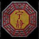 Krab Republic